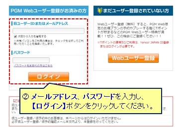 02_(共通)ログイン.jpg