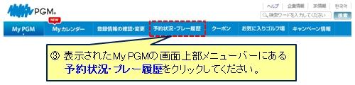 03_クーポン利用状況.jpg