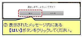 07_退会.jpg