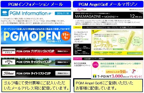 mailmag_sample2.jpg